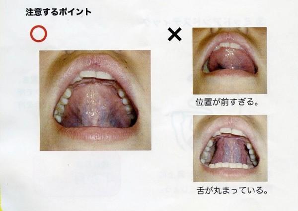 トレ308 (2)